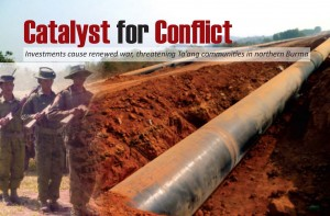 Cover of Catalyst for Conflict