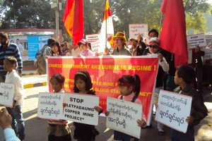 Protest in Delhi Against Crackdown on Letpadaung Demonstrators 1 Dec 2012