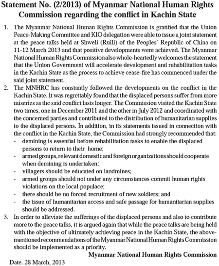 MNHRC Statement No 2-2013