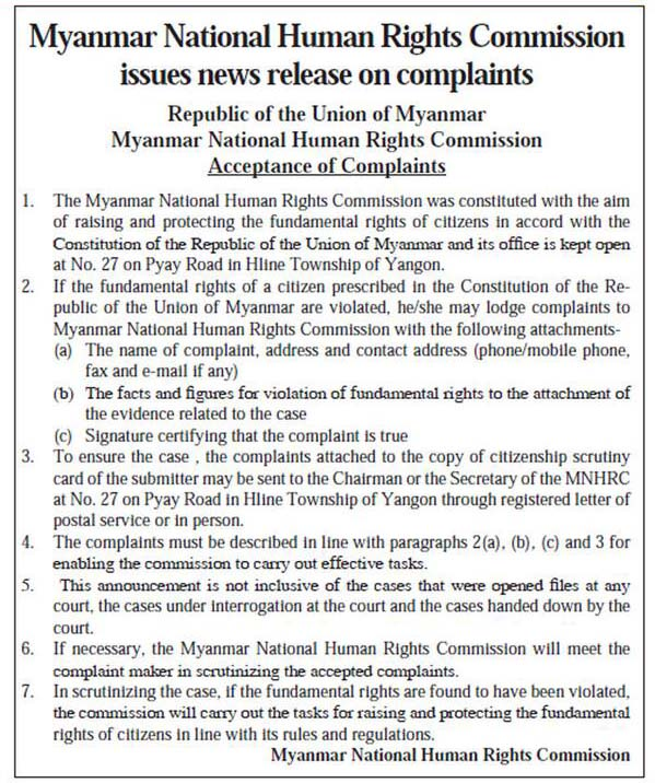 MNHRC Statement 26 Sept 2013