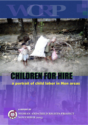 WCRP Children for Hire Cover