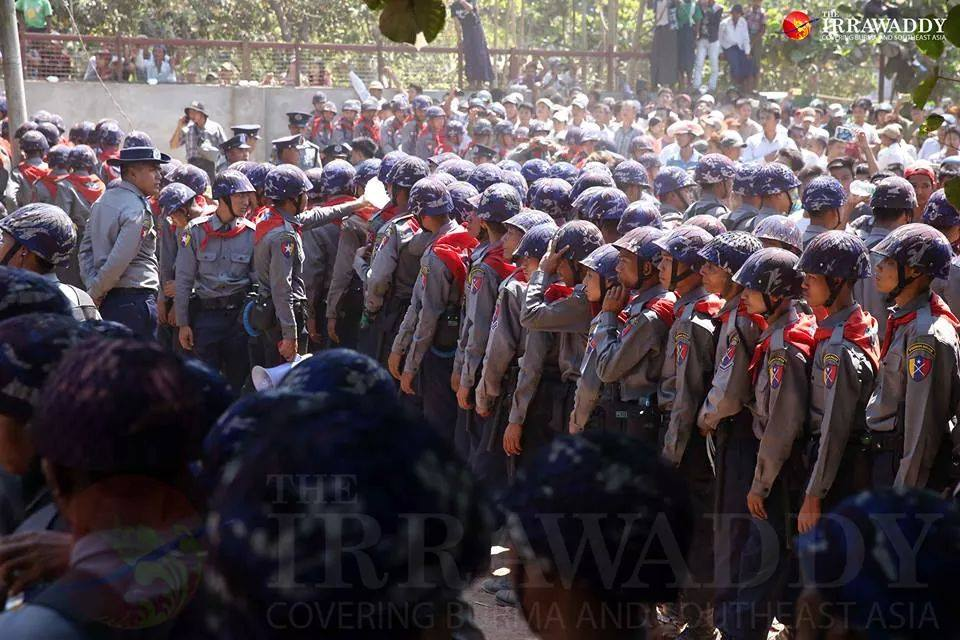 Security force in Latpadan
