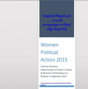 Women Political Action 2015